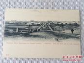 沙俄时期 清末发行 中东铁路 东省铁路 明信片 照片 哈尔滨1905年地段街早期影像 少见