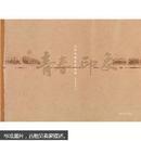 山东知青图片档案:青春印象