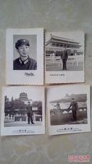 一个军人老照片——四张合售【三张是1980年拍照,天安门一张年代不详】