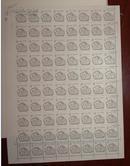 T.112(1-1)丁卯年兔邮票