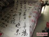 红军书法  139*58  中国书法家协会会员 河南省书法家协会会员