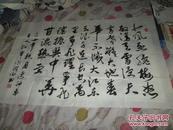红军书法  104*70  中国书法家协会会员 河南省书法家协会会员