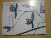 521019《华辰2012年秋季瓷上丹青-当代国画名家瓷绘专场拍卖图录》2012年10月30日.30元.