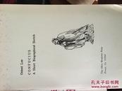 confucius a short biographical sketch