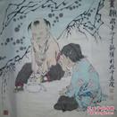 刘炳顺国画作品2