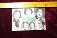 八十年代,演员剧照,明信片