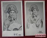 【老照片】古装美女一套2张,《西厢记》,上海红花照相,上海红艺照相。