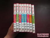 VCD碟片   世纪围棋名人名局讲解(8盒合售)