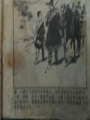 五彩路(老版,无封面封底,15-108页)