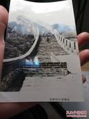 万里长城梯道老照片