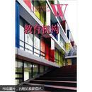 教育机构.建筑设计全方案