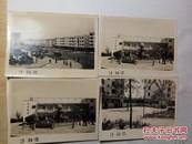 上海张庙一号路 老照片一组共四张