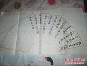 红军书法2    68*34 中国书法家协会会员 河南省书法家协会会员