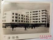 上海闵行一号路 老照片一组共三张