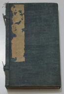 白香词谱笺 光绪乙酉1885年白纸4册全