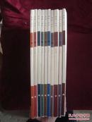 书法2013年第1、2、3、4、5、6、9、10、11、12期(10期合售)