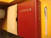 1966年3月版《毛泽东选集》(1卷本)人民出版社出版..红色收藏.珍稀,保真