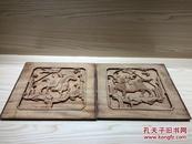 清代木雕人物花板两块一套:麒麟送子,金榜题名(湖南桃源工)