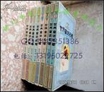 世界童话名著连环画4辑8册全套 老版正版众名家合绘WM