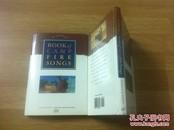 Book of Camp Fire Songs【营火之歌,布莱恩·登宁顿,精装本】