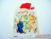 文革画:(学习解放军)#2196