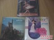 黑胶唱片<世界名曲一、二、三>3张合售 新兴唱片 卡门、浪漫曲、蓝色的探戈等