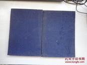PRINCIPLES OF NAVAL ARCHITECTURE(海军建筑原则)【I.II两册,16开,精装】