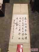 书法作品 许象麟 庆祝中国共产党成立七十周年作品