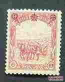 满洲国邮票 马车 6分