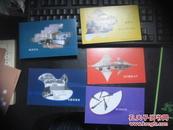 BUSINESSINCUBATOR 中国邮政明信片(60分面值)编号:2004(0100)-0035(5-1.2.3.4.5)全5张