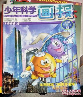 灏�骞寸�瀛��绘��1998骞寸��6��