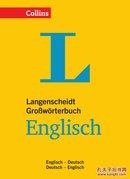 德国原版 Langenscheidt Collins Großwörterbuch: Deutsch-Englisch/Englisch-Deutsch 朗氏德英英德大辞典 朗根沙伊特 柯林斯