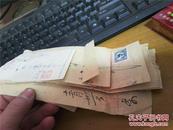 解放初期【出差吃饭发票6张】,上有1949年税票,饭店堂号印记