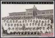 上海交通大学77年毕业照合影及学生校园内,校门口等地照片合集17张一起