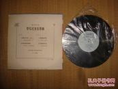 黑胶唱片:管弦乐曲:《罗马尼亚狂想曲》