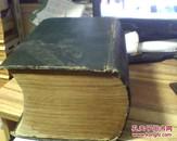 动物学大辞典  加厚册  有破损
