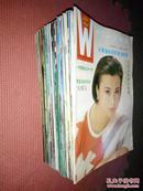 世界知识画报【1987年1-12缺第5期】【1988年1-12缺第4期】【1989年1-12全】 【1990年1-12缺第7期】【加单本总期24、25期】47本合售