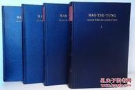 1956年德文版《毛泽东文选,4册》
