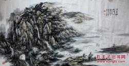 《湖光粼粼映群山》安徽青年画家王殿君四尺对开山水
