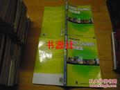 新英语口语教材1.2:绿色通道(合售)