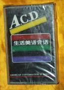 磁带《ACD生活美语会话第二集(1)》