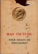 1966年出版《四论哲学.