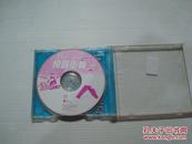 袁睿超 校园街舞  2  VCD 片1张