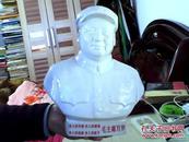 林题四个伟大毛主席瓷像