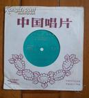 舞剧天鹅湖选曲-作品20  薄膜唱片 共6张12面