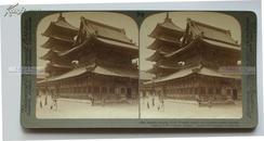 清末民国时期立体照片------清代日本大坂天王寺佛教历史古建筑。四天王寺是日本最早受政府行政管辖的寺庙。五重塔更为该寺的象征,而该寺一年四季都有大型的祭典举行,另外今宫戒神社,则是以老戒为主(财神),以保佑生意兴隆闻名的神社。位于大坂市天王寺区元町。山号荒陵山。略称天王寺。别称荒陵寺、敬田院、难波寺、难波大寺、崛江寺、三津寺。