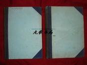 《水浒》上下册 1975年3版1印 带毛主席语录 私藏 简精装 稀见