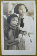 民国老照片:民国旗袍美女。背题——亲爱的勇哥