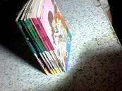 紫眸少女   第四卷(1.2.3.4)+第五卷【1、2、3、4】共8册合售
