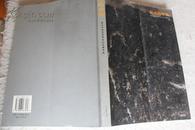 《混沌的明晰--崔大中创作思考及山水画作品》签名 盖章 保真 品好